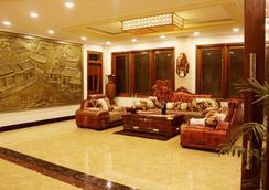 Kiman Hoi An Hotel & Spa - Hội An - Hành lang