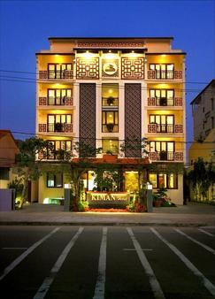 Kiman Hoi An Hotel & Spa - Hội An - Toà nhà