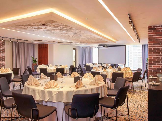 Mercure Hotel Apartments Dubai Barsha Heights - Dubai - Banquet hall