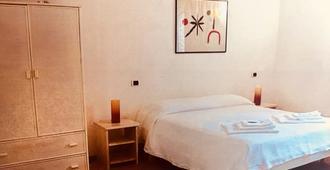 B&B Amphisya - Roccella Ionica - Bedroom