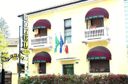 Hotel San Siro Fiera - Milan - Toà nhà