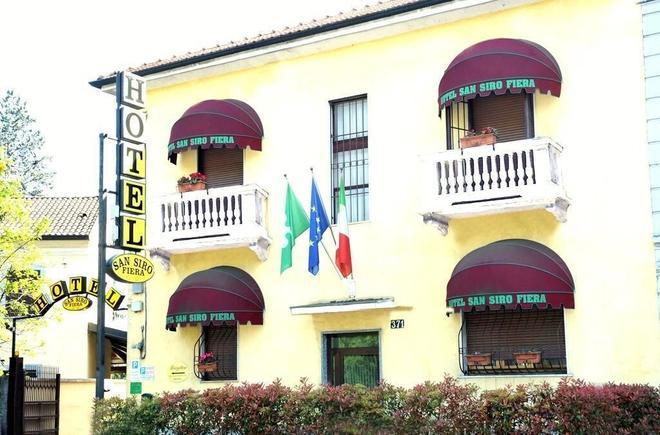 聖西羅菲耶拉酒店 - 米蘭 - 米蘭 - 建築