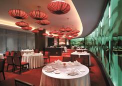 Shangri-La Hotel, Shenzhen - Shenzhen - Restaurant
