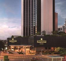 Shangri-la Hotel, Shenzhen
