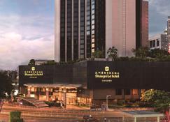 Shangri-La Hotel Shenzhen - Shenzhen - Edificio