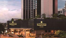 Shangri-La Hotel Shenzhen - Shenzhen - Building