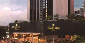 Shangri-La Hotel Shenzhen - Shenzhen - Κτίριο