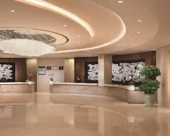Shangri-La Shenzhen - Shenzhen - Front desk