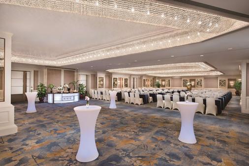 Shangri-la Hotel, Shenzhen - Shenzhen - Banquet hall