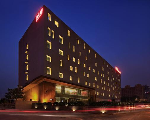 Ease House Hotel - Luoyang - Building