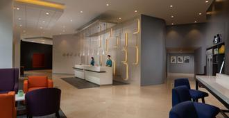 麗笙克拉克公園旅館 - 安赫勒斯市 - 安吉里市 - 大廳