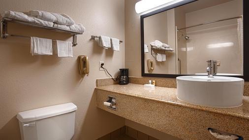 最佳西方西北旅館 - 達拉斯 - 達拉斯 - 浴室