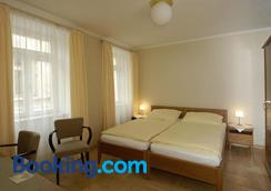 Pension Krivá - Olomouc - Bedroom