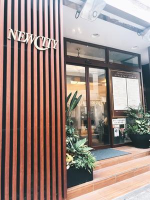 Business Inn Newcity - Caters To Men - Yokohama - Outdoors view