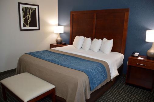 貝斯特韋斯特科珀斯克里斯蒂西北套房酒店 - 柯柏斯克里斯提 - 科珀斯克里斯蒂 - 臥室