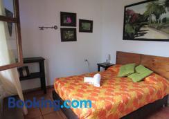 Casa La Eliana - Salento - Bedroom