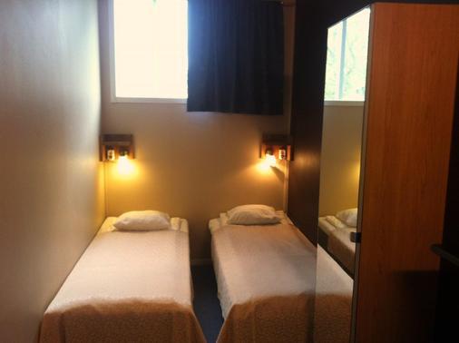 Vanadis Hotell & Bad - Στοκχόλμη - Κρεβατοκάμαρα