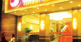 Foshan Jinjia Hotel - פושאן