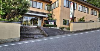 Hotel Kinu - Nikkō - Toà nhà