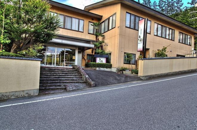 Hotel Kinu - Nikkō - Edificio