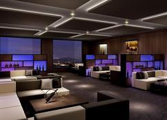 Hotel Air City Jeju - Jeju City - Lounge
