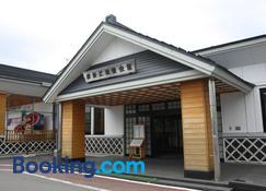 Hotel Sunroute Goshogawara - Goshogawara - Building