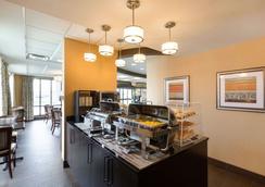 Clarion Hotel - Beachwood - Restaurant