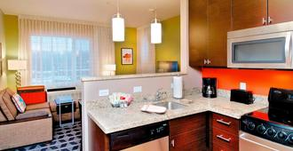 Towneplace Suites Anchorage Midtown - Anchorage - Kitchen
