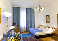 Hotel-Pension Bleckmann - Vienna - Bedroom