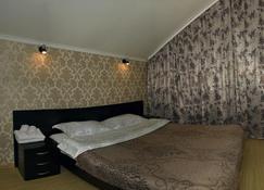 Rostov Hotel - Rostov on Don - Bedroom
