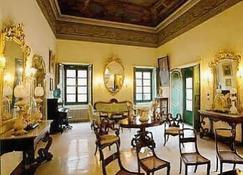 B&b Palazzo Senape De Pace - Kaddhipuli