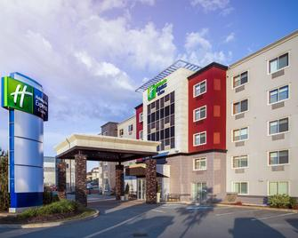 Holiday Inn Express & Suites Halifax - Bedford - Галифакс - Здание