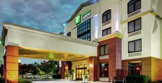 Holiday Inn Express Richmond Airport - Sandston