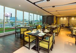 Flora Creek Deluxe Hotel Apartments - Dubai - Restaurant