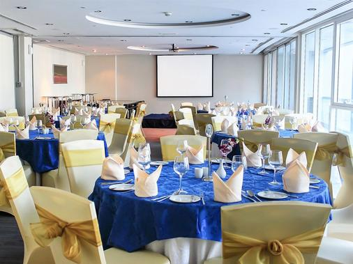 Flora Creek Deluxe Hotel Apartments - Dubai - Banquet hall