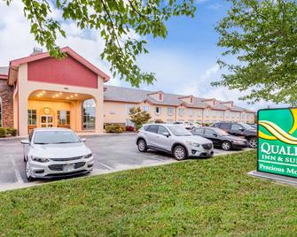 Quality Inn & Suites - Carthage - Building
