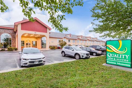 Quality Inn & Suites - Carthage - Edificio