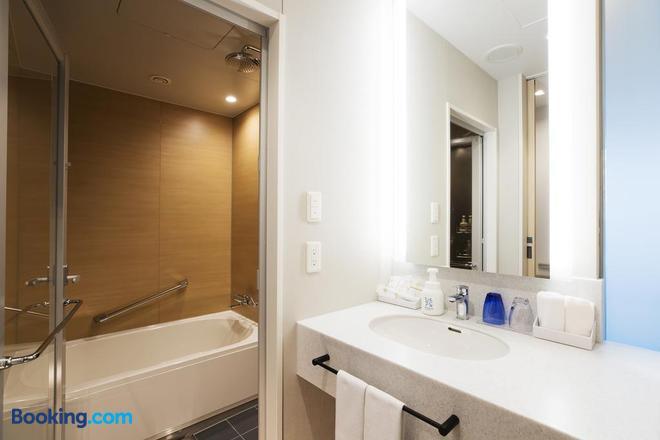 Centrair Hotel - Tokoname - Bathroom