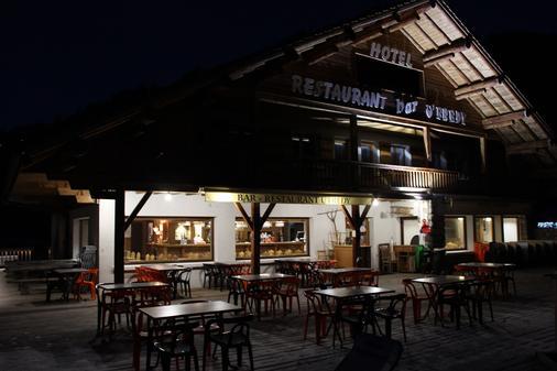 Hotel Restaurant U'fredy - La Clusaz