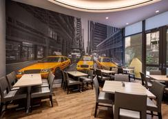 Homewood Suites by Hilton New York/Manhattan Times Square - New York - Restaurant