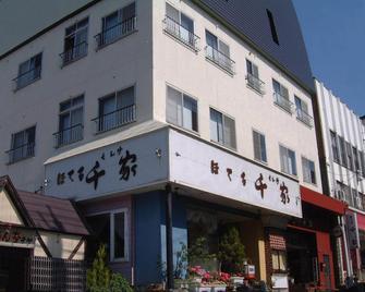 Hotel Senke - Myoko - Building
