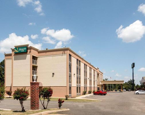Quality Inn - Shreveport - Building