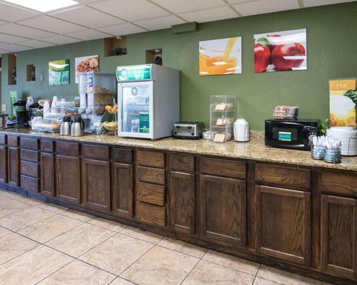 Quality Inn - Shreveport - Buffet