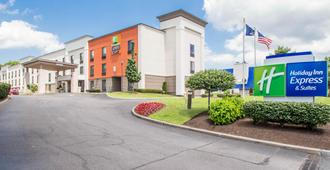 Holiday Inn Express & Suites Albany Airport - Wolf Road - אלבאני