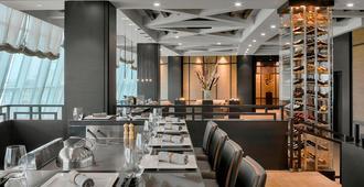 Sheraton Club des Pins Resort - Argel - Restaurante