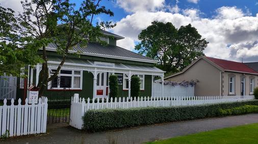 Designer Cottage B&b - Christchurch