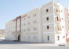 Riyam Hotel - Matrah - Budynek