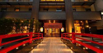The Bridge Hotel Shinsaibashi - Osaka - Building