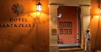 聖塔克拉拉卡塔赫納索菲特傳奇酒店 - 喀他基那 - 卡塔赫納 - 建築
