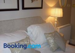 Brindleys Boutique Bed & Breakfast - Bath - Bedroom
